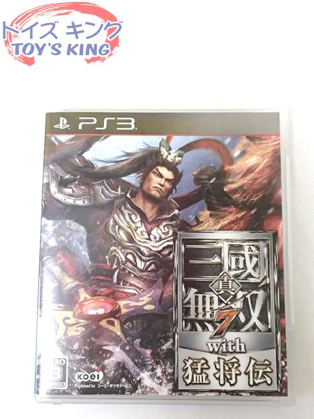 PS3/プレイステーション3 [ 真 三國無双7 with 猛将伝 ]/ゲーム