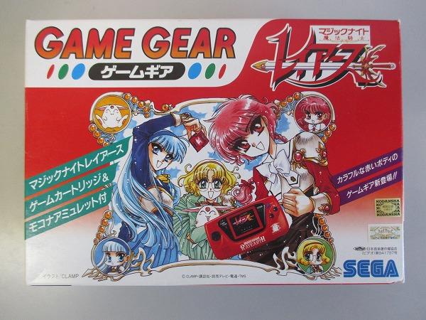 SEGA ゲームギア/GG 魔法戦士レイアース/パック