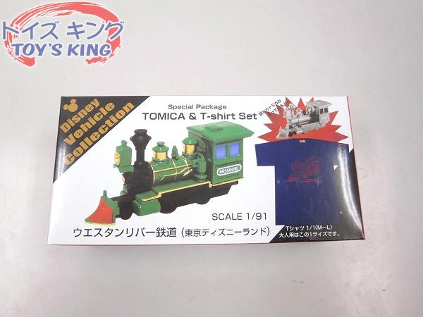 トミカ DVC ウエスタンリバー鉄道 東京ディズニーランド /大人 A