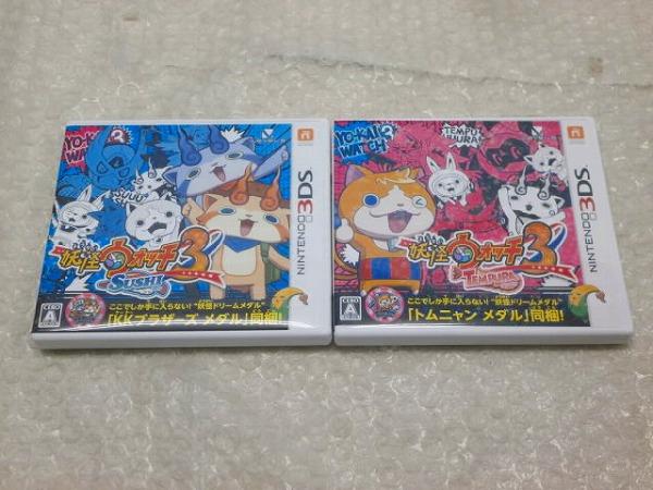 任天堂 3DS 妖怪ウォッチ3 スシ.テンプラ