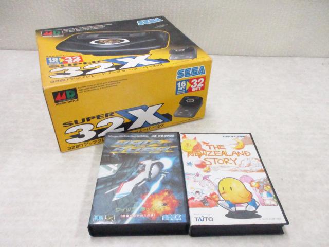 メガドライブ スーパー32X ソフト